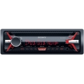 Автомагнитола MP3 Sony CDX G 1100 U