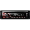 Автомагнитола MP3 Pioneer DEH 2700 UI