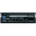 Автомагнитола MP3 Sony DSX A 55 BTE
