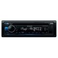 Автомагнитола MP3 Kenwood KDC 200 UB
