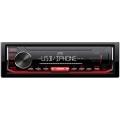 Автомагнитола MP3 JVC KD X 252