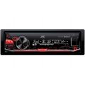 Автомагнитола MP3 JVC KD X 330 BT