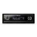 Автомагнитола MP3 Pioneer DEX P 99 RS