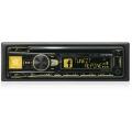 Автомагнитола MP3 Alpine CDE 195 BT