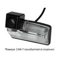 Адаптер Toyota Crown (2008 ), Mark X (2009 ), Premio, Allion под камеру CAM-7 в подсветку номера