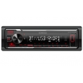 Автомагнитола MP3 Kenwood KMM BT 205