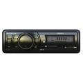 Автомагнитола MP3 Prology CMU 306 BG