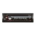 Автомагнитола MP3 Sony CDX G 1003 UR