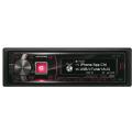Автомагнитола MP3 Alpine CDE 175 R