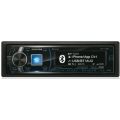 Автомагнитола MP3 Alpine CDE 178 BT