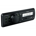 Автомагнитола MP3 Prology CMU 301 BG