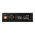 Автомагнитола MP3 Alpine CDE 180 RM