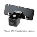 Адаптер для видеокамеры Suzuki Swift,  для CAM7