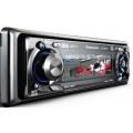 Автомагнитола MP3 Panasonic CQ C 9901 N