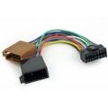 Переходник ISO Sony (IC SN2707)
