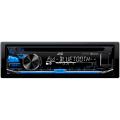 Автомагнитола MP3 JVC KD R 871 BT