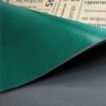 Шумоизоляция GreenFlex 4 (0,7х0.9)
