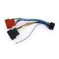 Переходник ISO Alpine  IC-AL7854