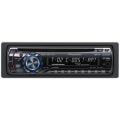 Автомагнитола DVD Pioneer DVH P 590 MP (4 х 45 Вт, CD-R/RW/MP3/DivX/DVD/WMA/AAC, 6 RCA, EEQ, Aux, RDS, Subwoofer control, черн)