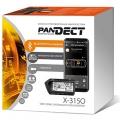 Автосигнализация PanDECT X3150
