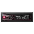 Автомагнитола MP3 Alpine CDE 181 RR