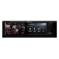 Автомагнитола DVD Pioneer MVH 580 AV(4x50 Вт, тюнер (FM, СВ), MP3, WMA, JPEG, выход на сабвуфер, разъем USB)