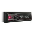 Автомагнитола MP3 Alpine CDE 192 R