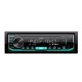 Автомагнитола MP3 Автомагнитола JVC KD X 155