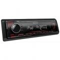 Автомагнитола MP3 Kenwood KMM 204