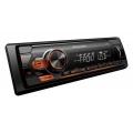 Автомагнитола MP3 Pioneer MVH S 110 UBA