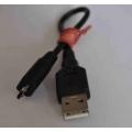 Кабель USB для Nokia Alpine KCU 230 NK