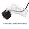 Адаптер для видеокамеры Suzuki Swift 12+ , для CAM7