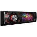 Автомагнитола DVD Pioneer DVH 780 AV (4x50 Вт, тюнер (FM, СВ), CD, DVD, MP3, MPEG4, WMA, JPEG, выход на сабвуфер, разъем USB)