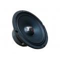 Среднечастотная акустика URAL TT 165